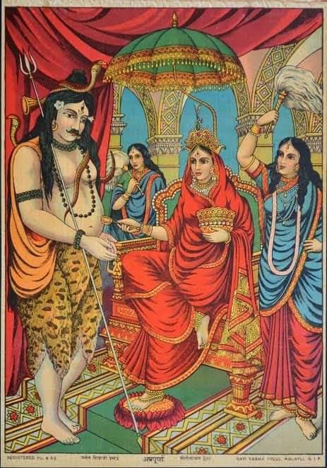 Story of Devi Annapurna