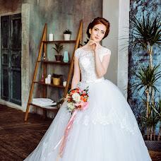 Wedding photographer Yuliya Tkacheva (Fixage). Photo of 06.04.2018
