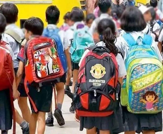 बिहार में 8 फरवरी से चलेंगी जूनियर कक्षाएं, सभी शिक्षकों को आना होगा स्कूल