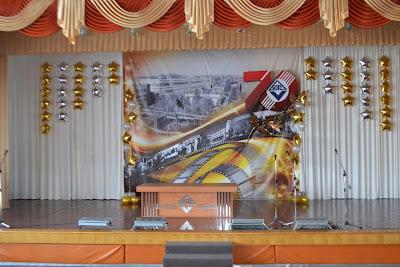 Украшение на сцене дома культуры в Кировграде