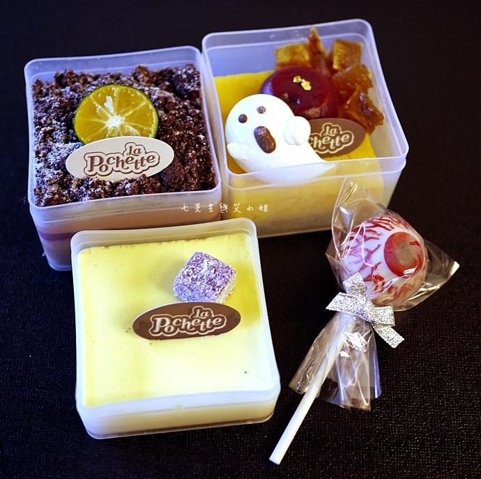 0 La Pochette 小口袋甜品惡魔之心