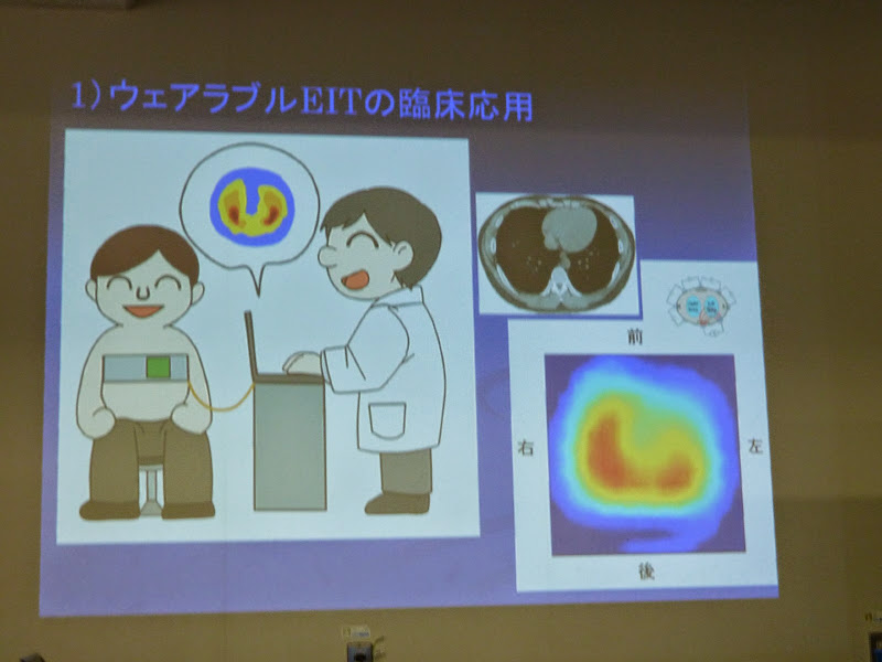 2014 Japan - Dag 2 - mike-P1050508-0044.JPG