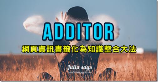 additor01