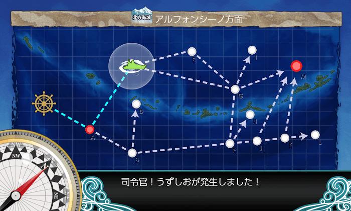 艦これ_2期_3-3_03.png
