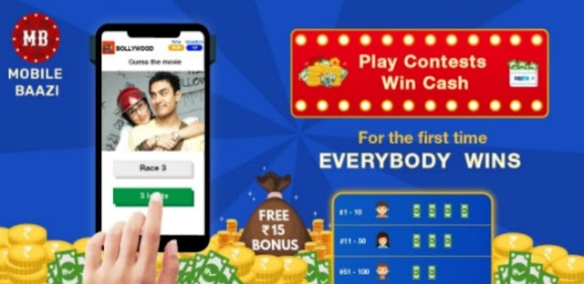 MobileBaazi App – Get Rs 25 Paytm Cash On Signup + Rs 10 Per Refer