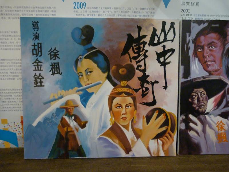 Baishawan, San jih, Yangmingshan, MOCA - P1220830.JPG