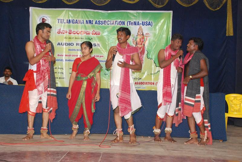 TeNA-TelanganaVeenaAudioCD - DSC_0130.JPG