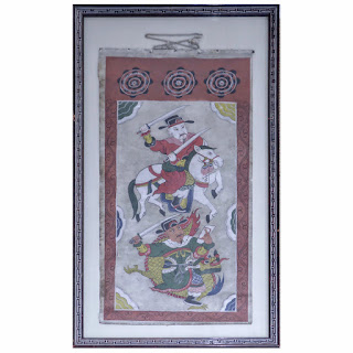 19th C. Asian Scroll Painting #4