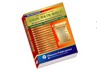 Bank Math Bible - PDF ফাইল Download
