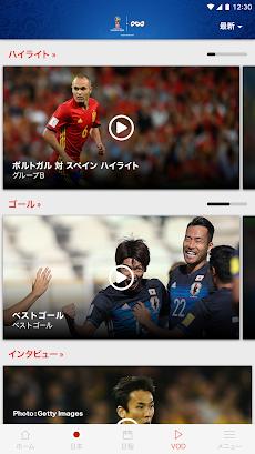 NHK 2018 FIFA ワールドカップのおすすめ画像5