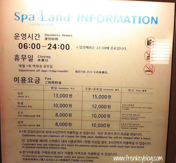 Harga Jjimbilbang di Shinsegae Spa Land