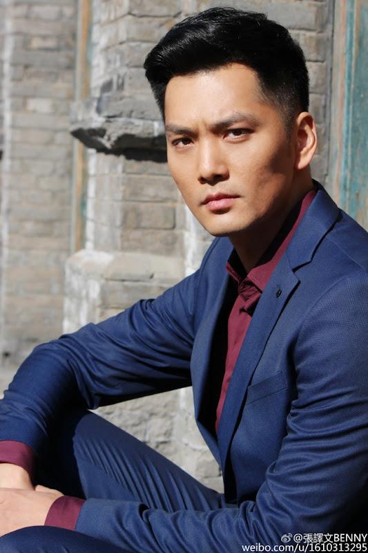 Zhang Yiwen China Actor
