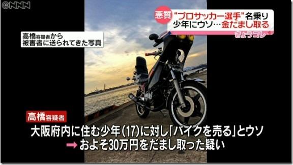 高橋翔也n04