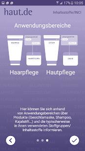 INCI: Inhaltsstoffe - haut.de Screenshot