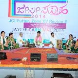 JCI Sapthaha: Yakshagana Talamaddale