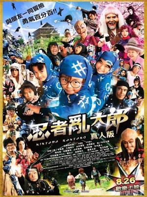 Phim Ninja Loạn Thị - Ninja Kid (2011)