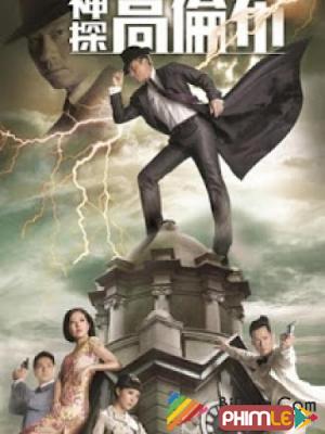 Phim Thần Thám Cao Luân Bố - Bullet Brain (2013)