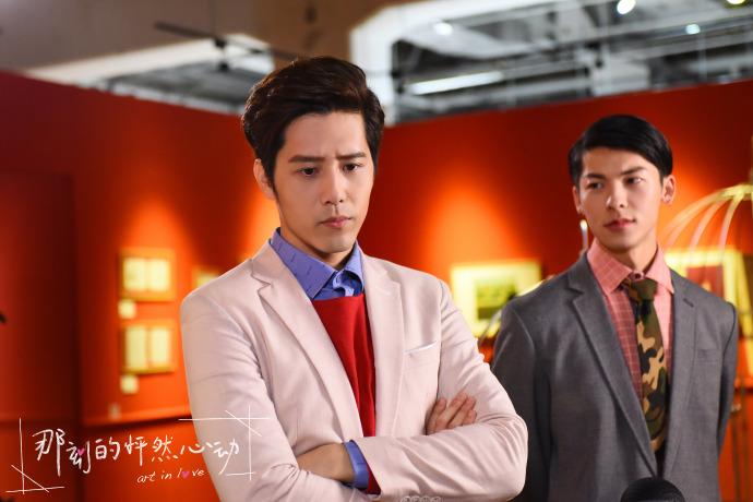 Art in Love Taiwan Web Drama