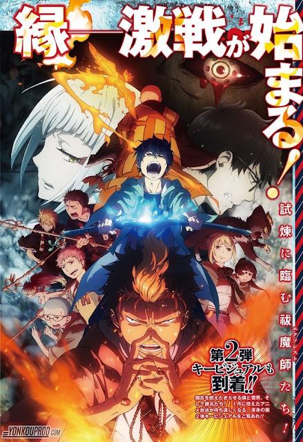 Blue Exorcist: Kyoto Saga Premier Dates Revealed.