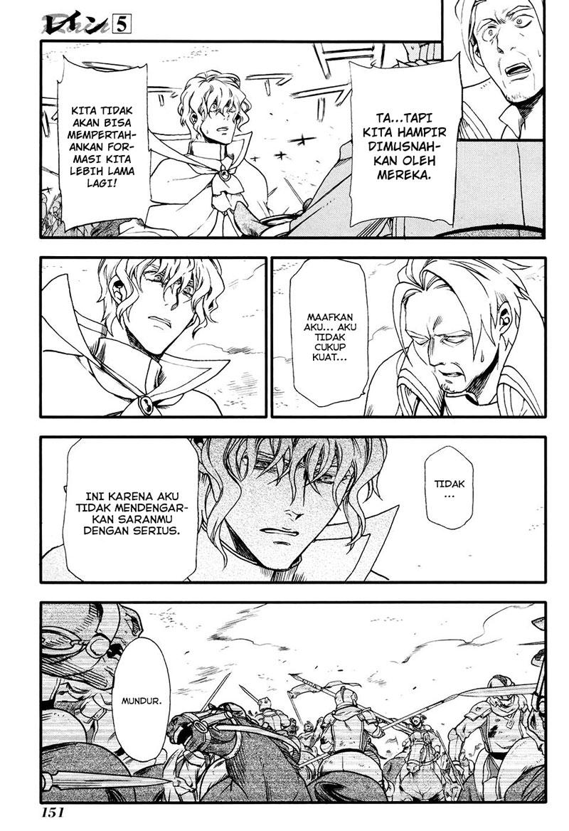 Rain: Chapter 28 - Page 9