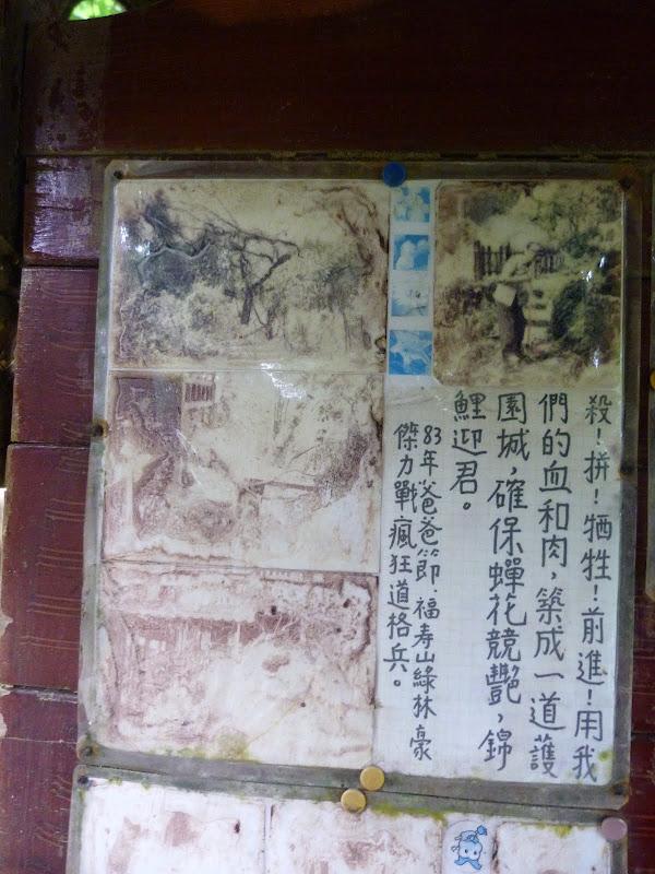 Taipei. Si Shou Shan, et la découverte des maisonnettes du professeur Y I   易教授 - P1340722.JPG