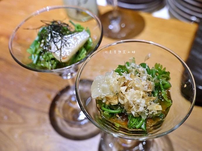 26 觀醬手壽司 新莊日本料理