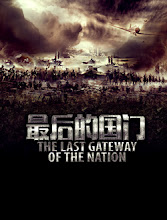 The Last Gateway of the Nation China Drama
