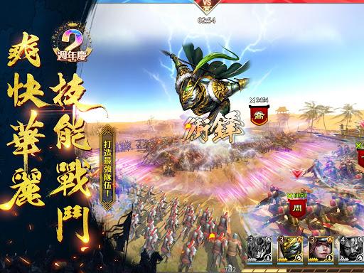 u771fu4e09u570bu5927u62302 android2mod screenshots 18