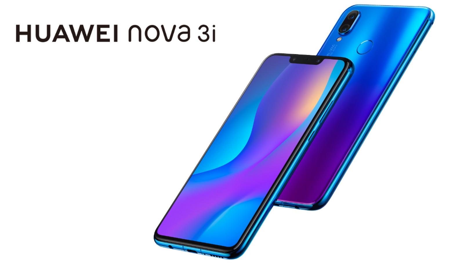 جوال Huawei Nova 3i المميز بتصميم جذاب ومعالج هواوي الجديد