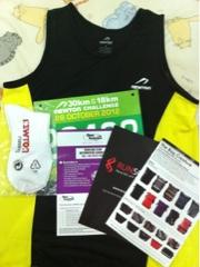 Newton Challenge 2012 Race Pack, Running Shirt, Newton socks and bib