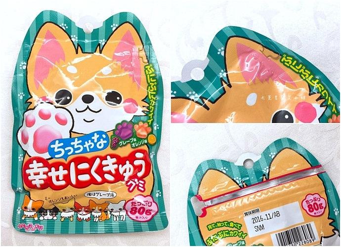 9 日本軟糖推薦 日本人氣軟糖