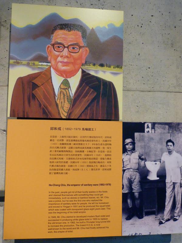 Restaurant aborigene pres de Xizhi, Musée de la céramique Yinge - P1140780.JPG