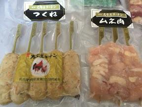 焼き鳥の通販純系名古屋コーチン開封の儀 つくね、ムネ肉