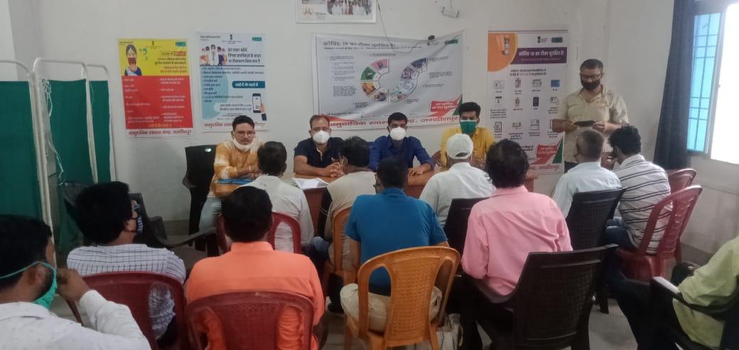ग्रामीण चिकित्सकों का एक दिवसीय प्रशिक्षण कार्यक्रम का आयोजन