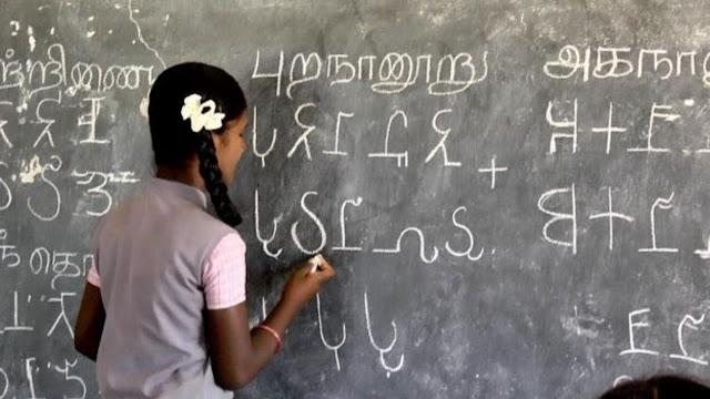 வட்டெழுத்துகளை சரளமாக எழுதும், படிக்கும் ஒன்பதாம் வகுப்பு  மாணவி 'கோகிலா'