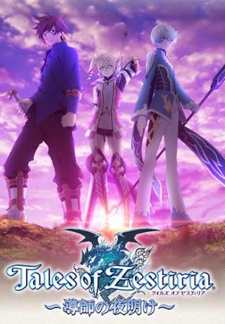 Tales_of_Zestiria._Doushi_no_Yoake%2B%2B