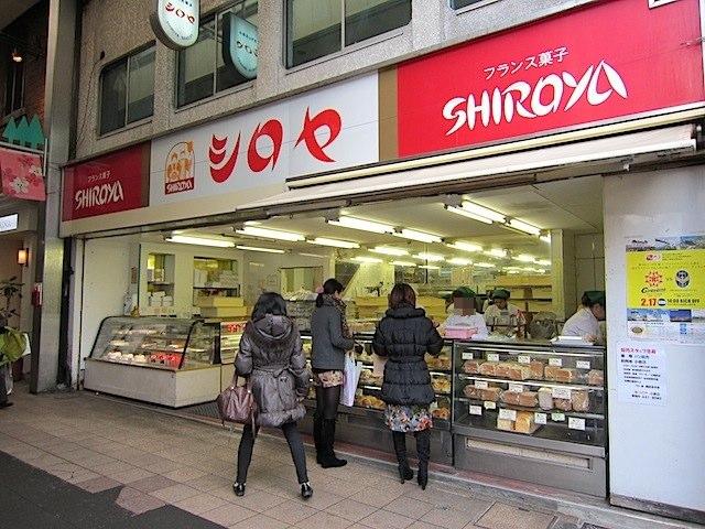 シロヤ小倉店のお店