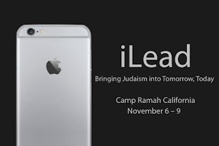 #iLead2014