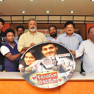 Kalaya Nijama Audio Launch