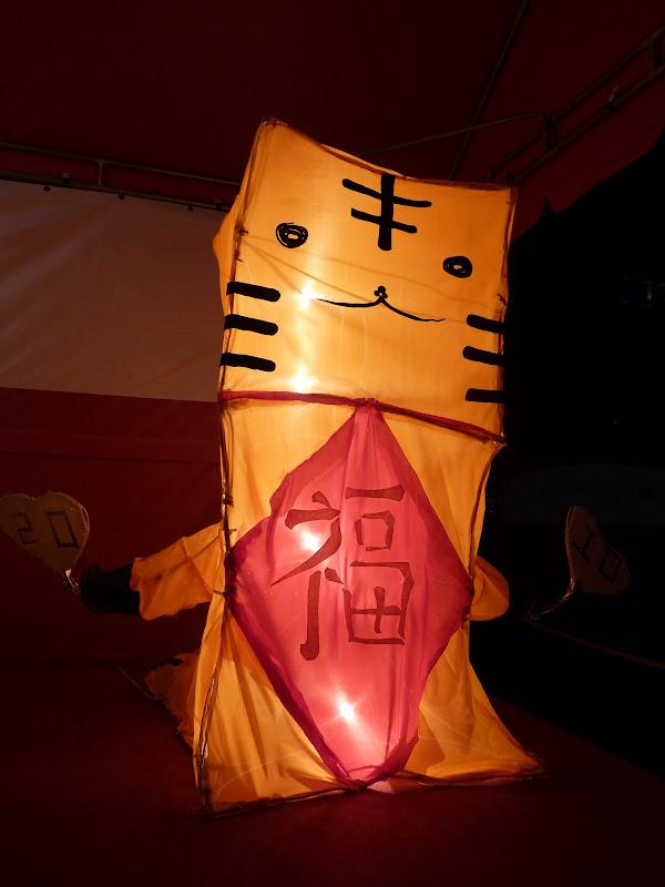 Taiwan .Taipei Lantern Festival - P1150887.JPG