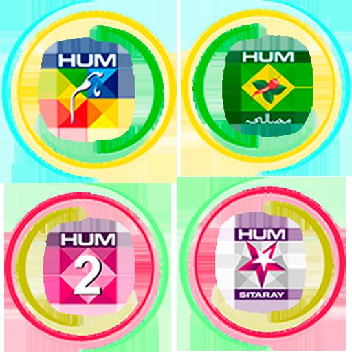 App Insights: Hum TV Live   Apptopia