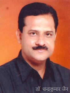 Dr. Chandrakumar Jain