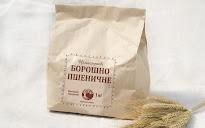 Борошно з органічної пшениці
