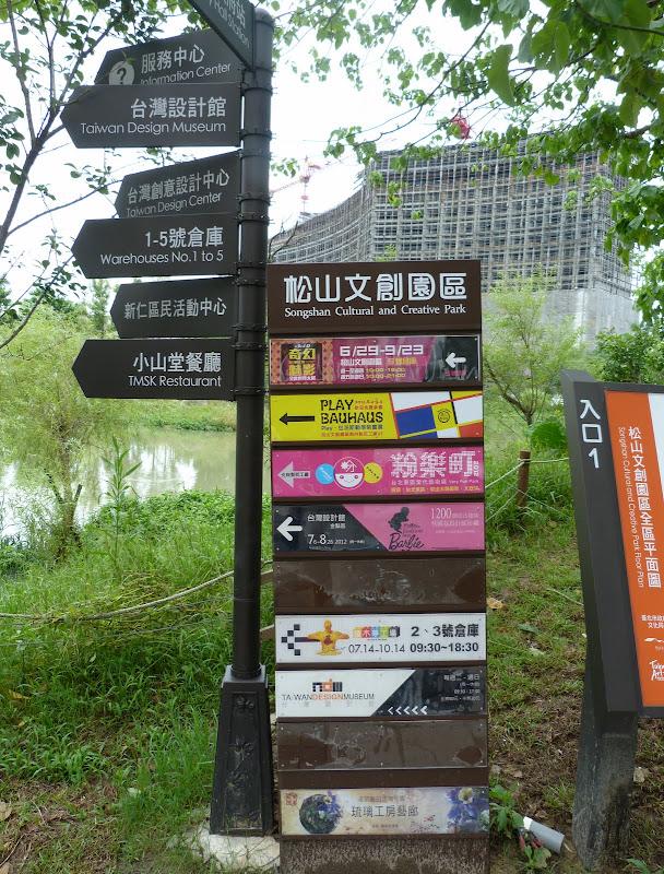 Taipei. Songshan Cultural and Creative Park. Nathan Sawaya. LEGO - P1220957.JPG