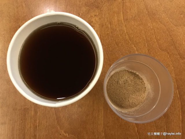 Nescafe雀巢咖啡-雀巢三合一冰咖啡、雀巢美式冰咖啡-冷水沖泡,想喝咖啡不受限,方便好攜的夏日沖泡飲品 健康養身 國內外住宿相關 宅配食記 攝影 民生資訊分享 自己動手做! 飲食集錦