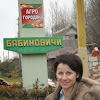 Wolontariuszka Małgorzata z Brukseli