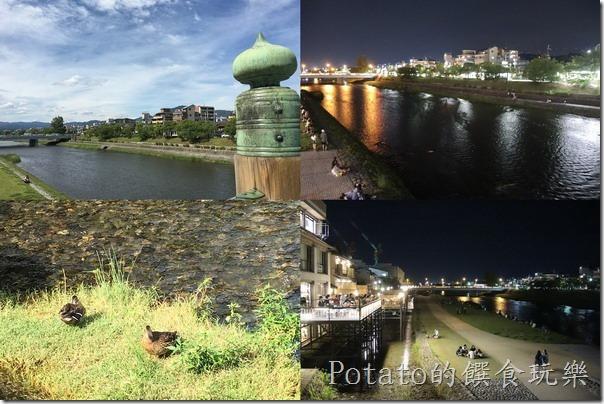 2016京都夏天的鴨川