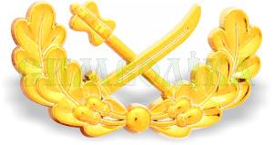 Личка козацька бунчук і шабля золота