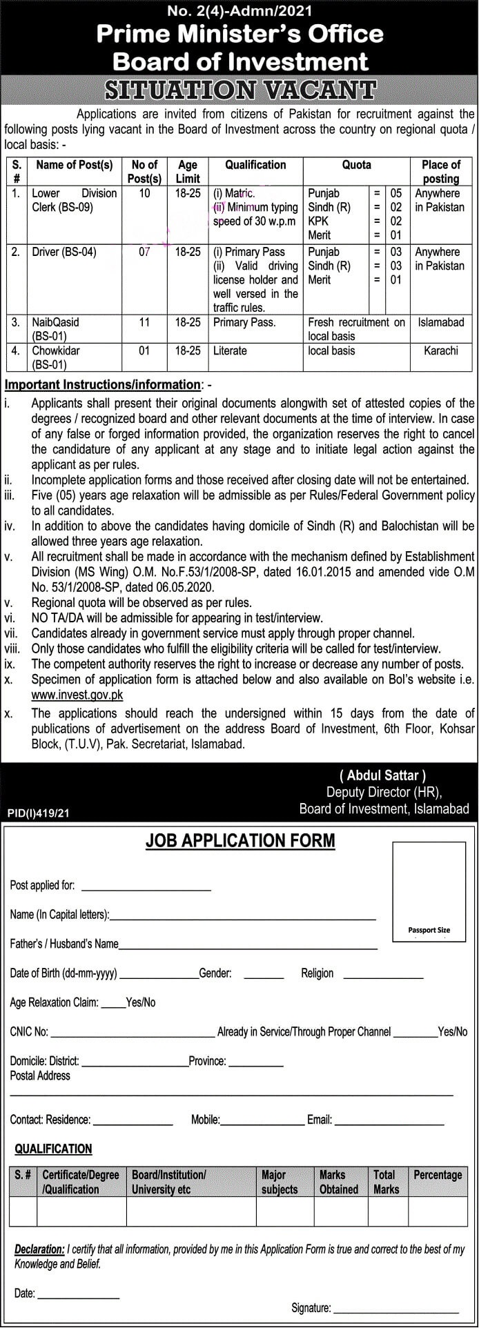 Prime Ministers Office Jobs 2021, Latest New Vacancies in PM office 2021