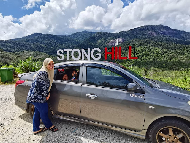 Stong Hill